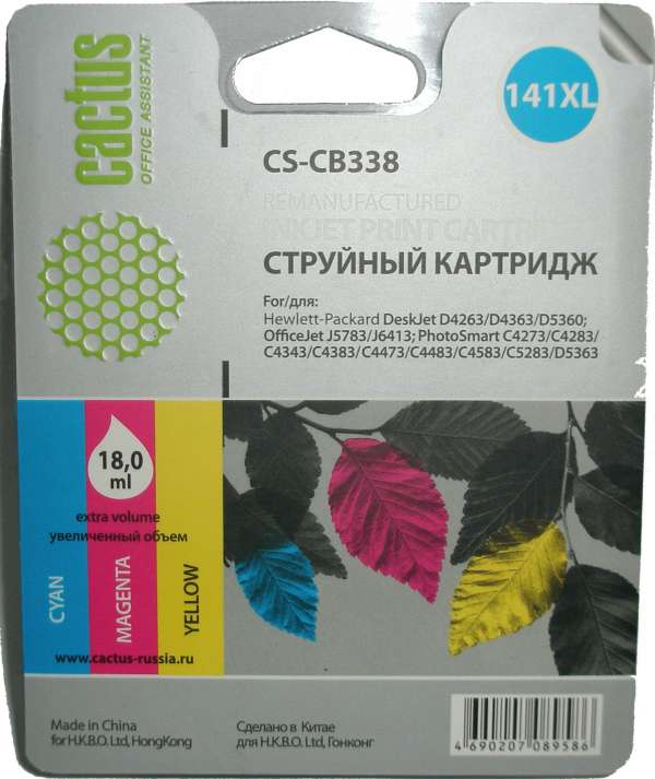hp-deskjet-d4263-kartridzh-tsena